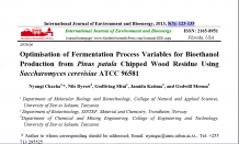Optimisation  of  Fermentati on  Process  Variables  for  Bioethanol  Production  from  Pinus  patul